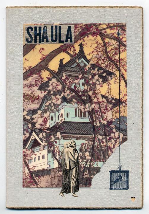 Shaula (1st Release!)