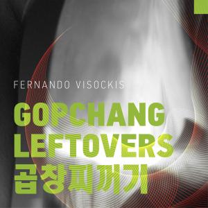 Fernando Visockis - Gopchang Leftovers 곱창찌꺼기 - cover