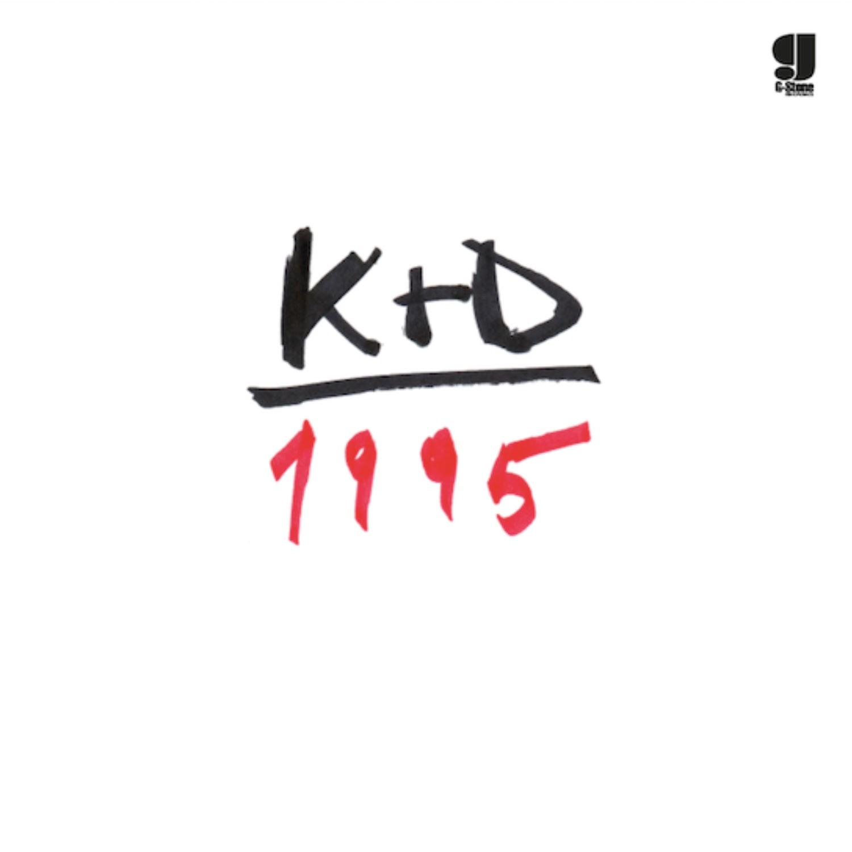 Kruder & Dorfmeister ~ 1995 | a closer listen