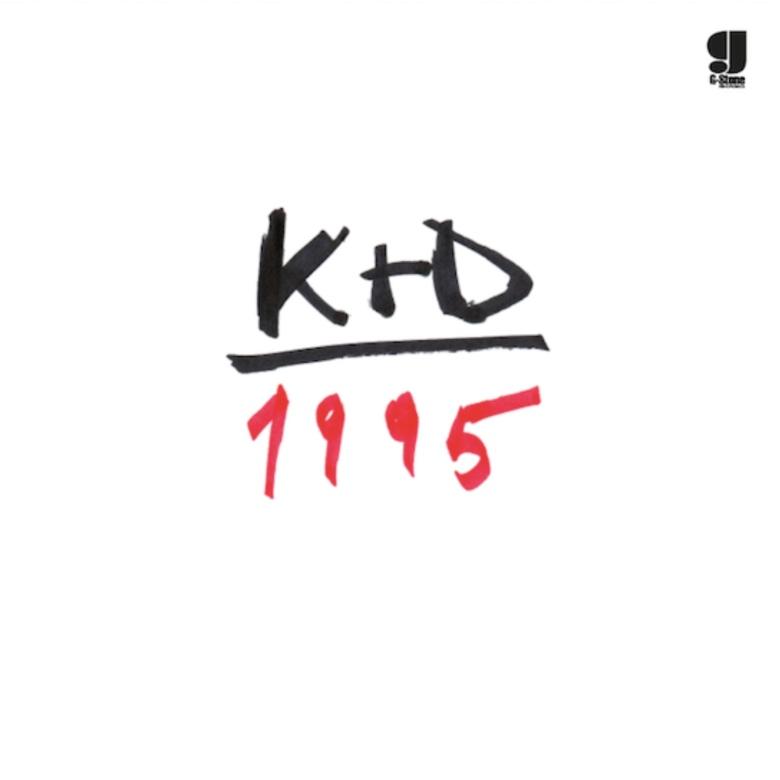 Kruder & Dorfmeister ~ 1995   a closer listen